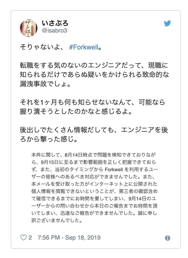 f:id:masayuki_kato:20190920122118p:plain