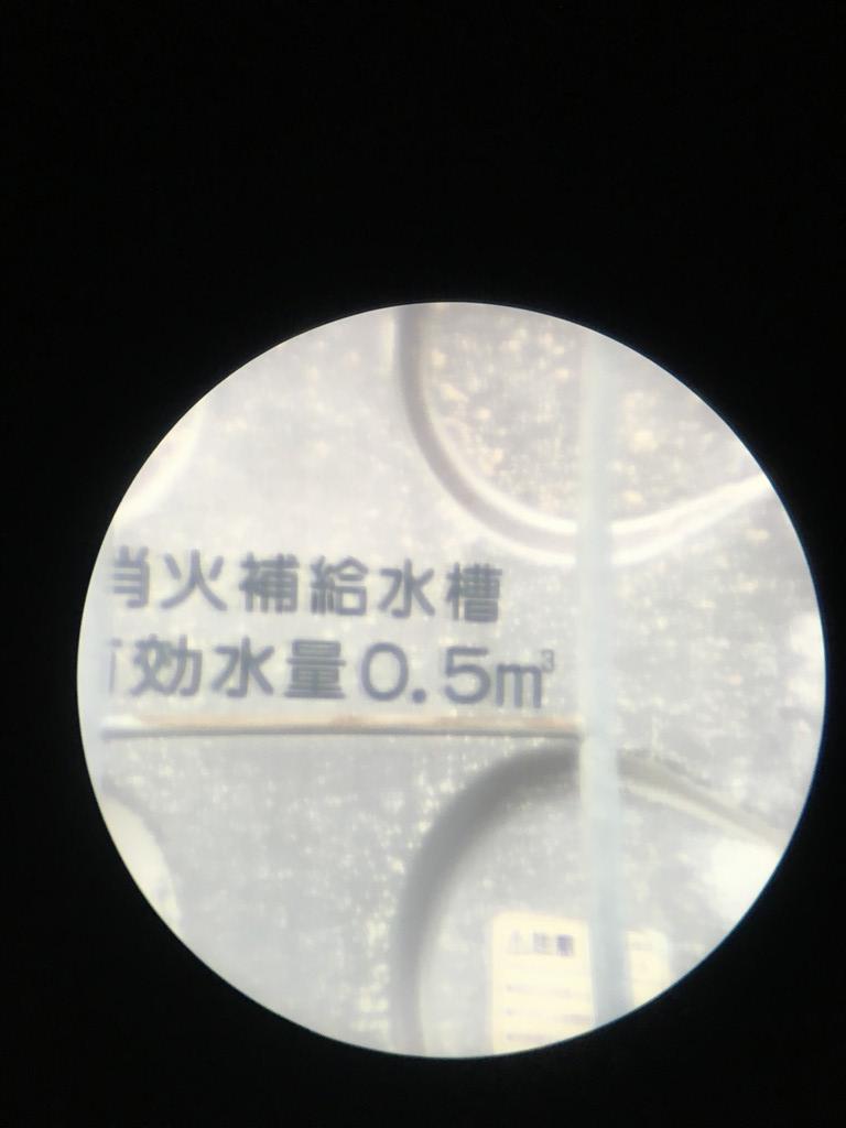 f:id:masayuki_sys:20170624183559j:plain