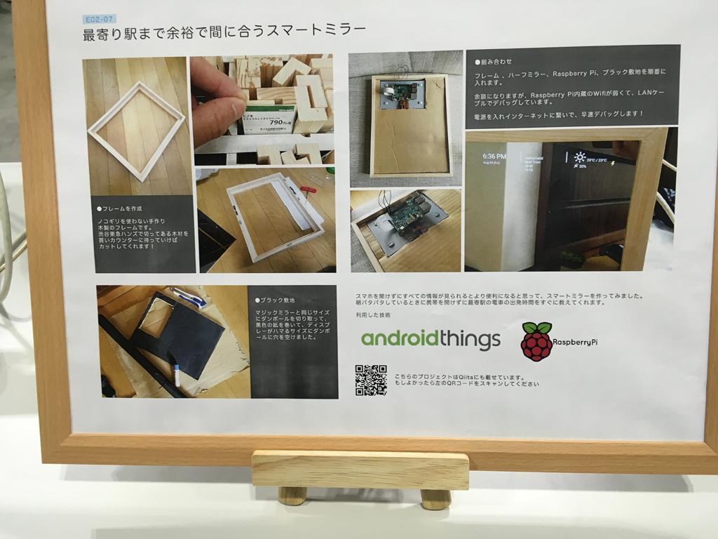 f:id:masayuki_sys:20170812141004j:plain