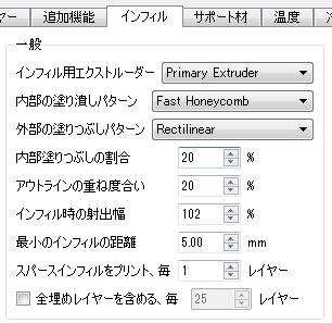 f:id:masayuki_sys:20191231181818p:plain