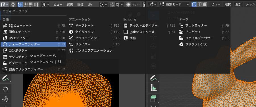 f:id:masayuki_sys:20200215184057p:plain