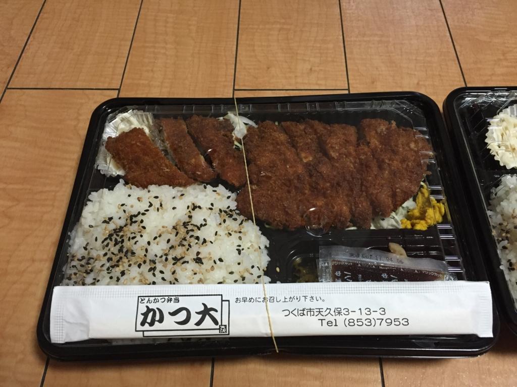 f:id:masayukigt:20160622212639j:plain