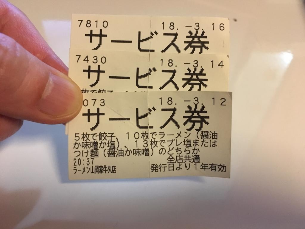 f:id:masayukigt:20180408234411j:plain