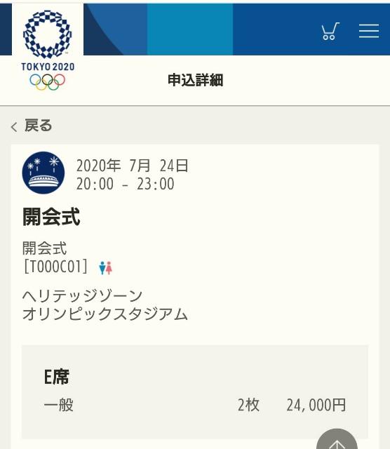 f:id:masayukinoblog:20190513175129j:image