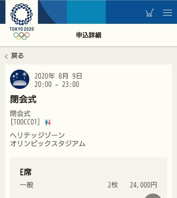 f:id:masayukinoblog:20190513175146j:image