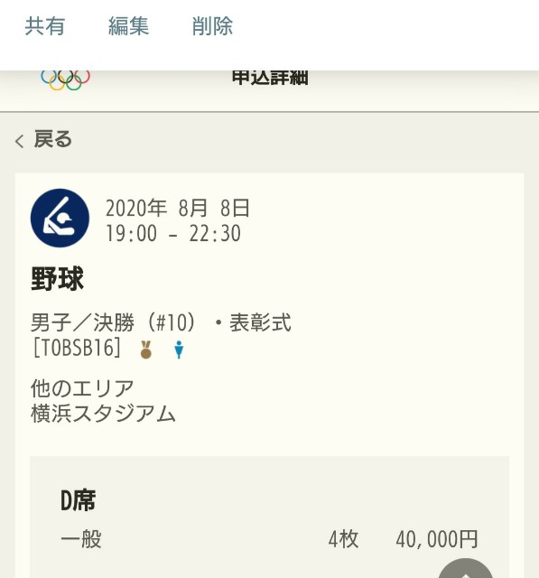 f:id:masayukinoblog:20190513175201j:image