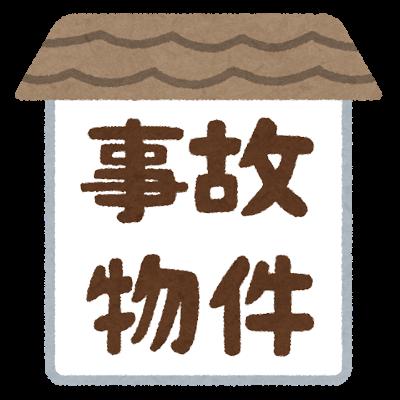 f:id:masayukinoko:20170121121128p:plain