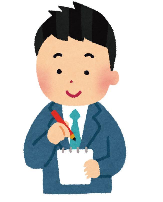 f:id:masayukinoko:20170125010446j:plain
