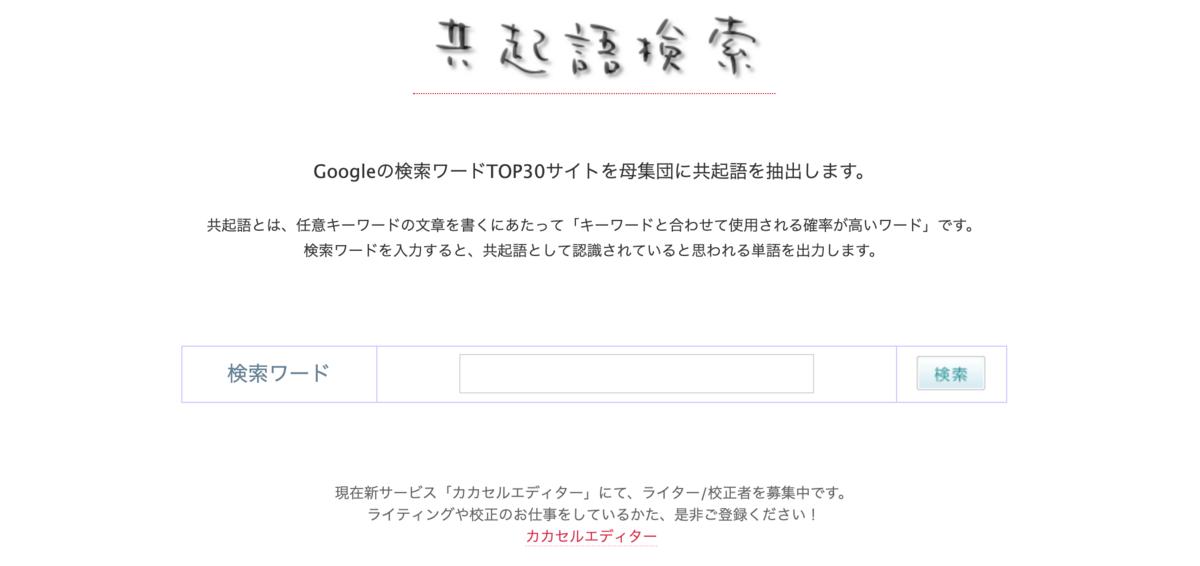 f:id:masayukinoko:20190831140405p:plain