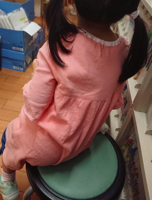 f:id:masayukisan3013:20190826212251j:image