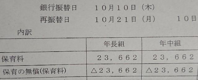 f:id:masayukisan3013:20191001210743j:image
