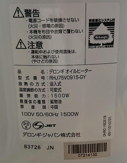 f:id:masayukisan3013:20191102155150j:image