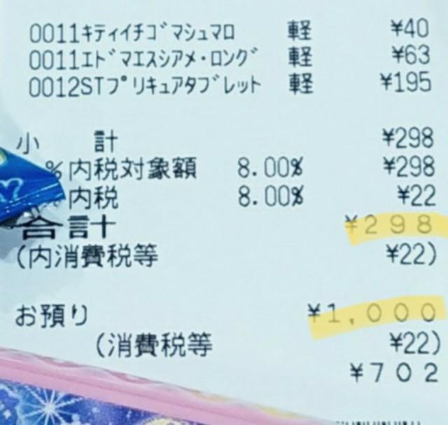 f:id:masayukisan3013:20191107225635j:plain
