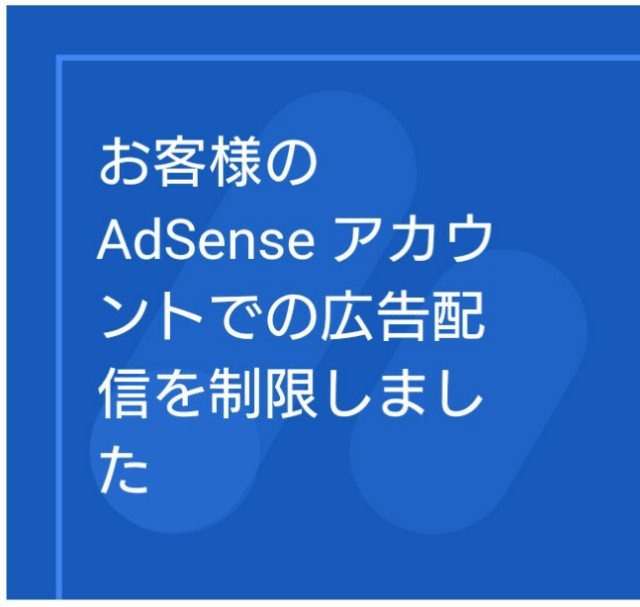 f:id:masayukisan3013:20191111214659j:image
