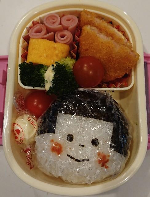 f:id:masayukisan3013:20191115221714j:image