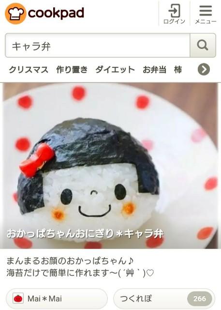 f:id:masayukisan3013:20191115222148j:image