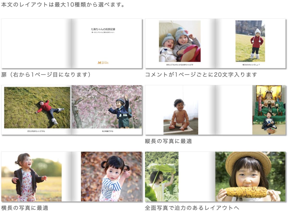 f:id:masayukismjp:20190503142945p:plain