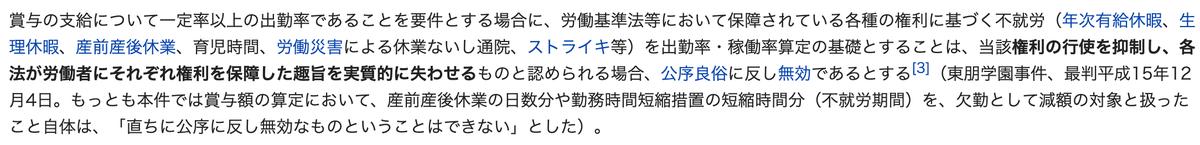 f:id:masayukismjp:20190713102548p:plain