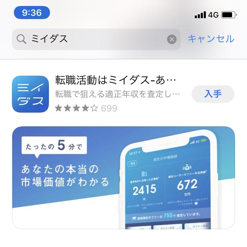 f:id:masayukismjp:20191210105324j:plain