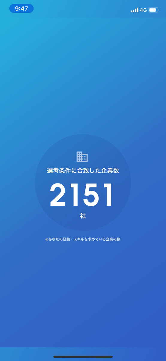 f:id:masayukismjp:20191210111416p:plain