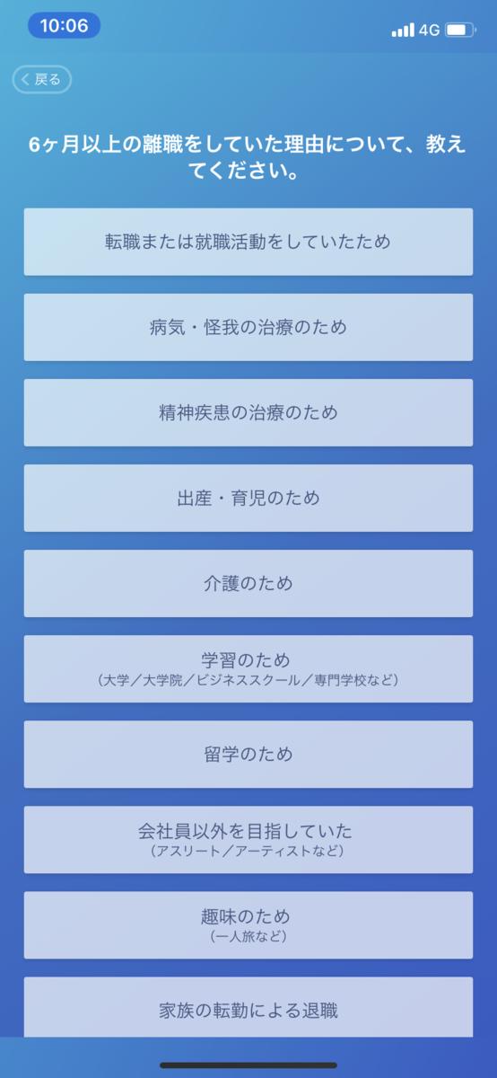 f:id:masayukismjp:20191210111728p:plain