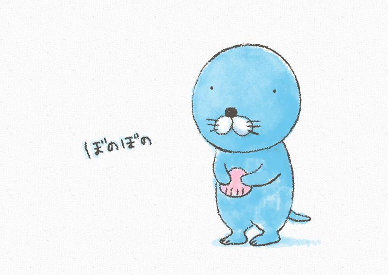 f:id:mascottie:20160721120945j:plain