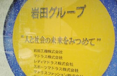 「左右反転した9」型ダブルクオート@名古屋