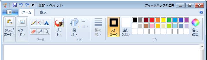 Meiryo UI の使用例