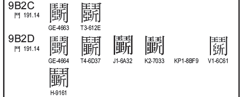 20090605012418