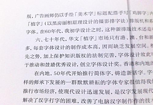 中国の書籍の例
