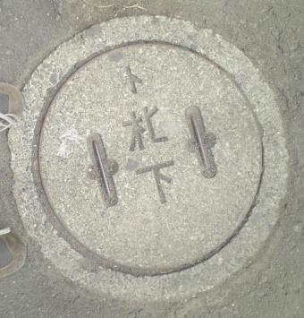 札幌市内の下水道のマンホール