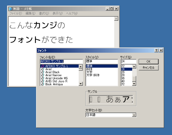 20111210004315