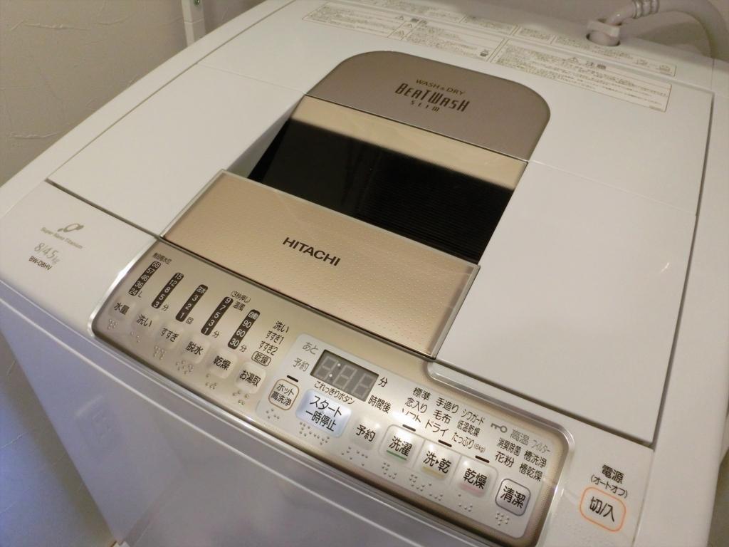 10年ぶりに洗濯機を買い替え【1】東芝ZABOON AW-8D6 - ましかくな3LDK ...