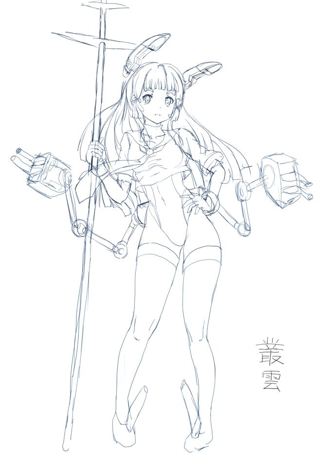 f:id:mashinatsu:20160928174501j:plain