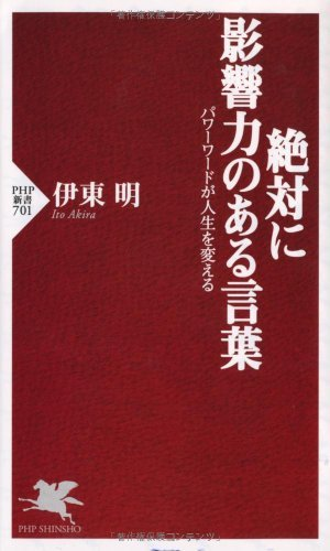 f:id:mashino1986:20200528095646j:plain