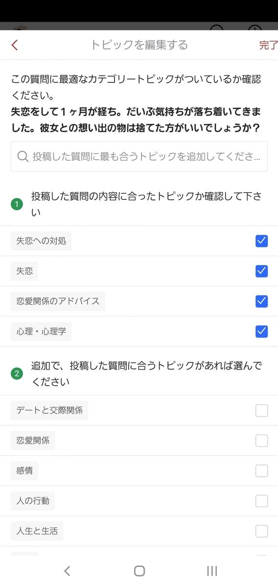 f:id:mashino1986:20200603095639j:plain
