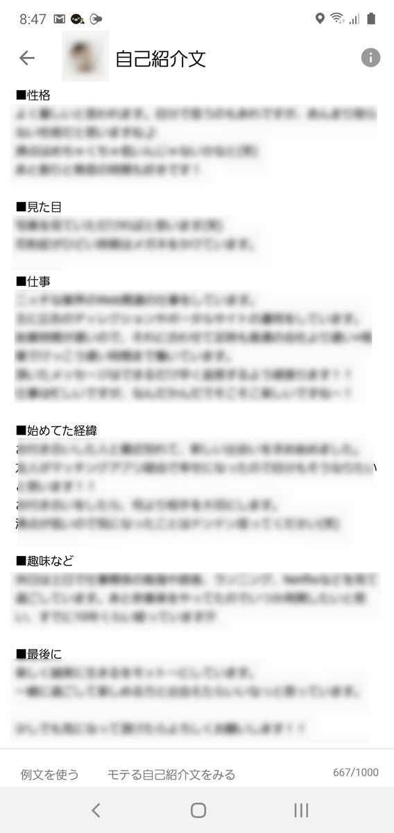 f:id:mashino1986:20200606102349j:plain