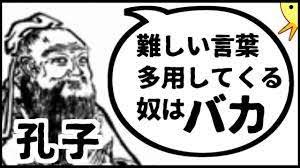 f:id:mashino1986:20200823151403j:plain