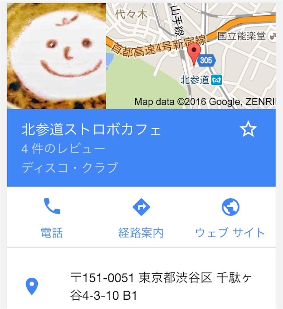 f:id:mashinomin555:20160415032133j:image