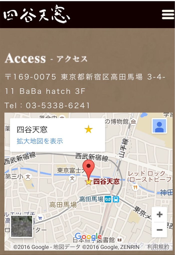 f:id:mashinomin555:20160415032349j:image