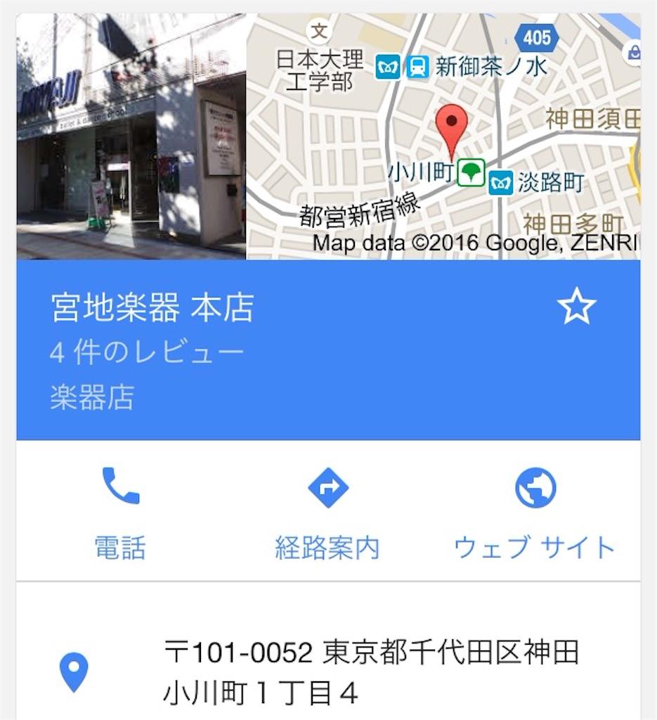 f:id:mashinomin555:20160415032506j:image