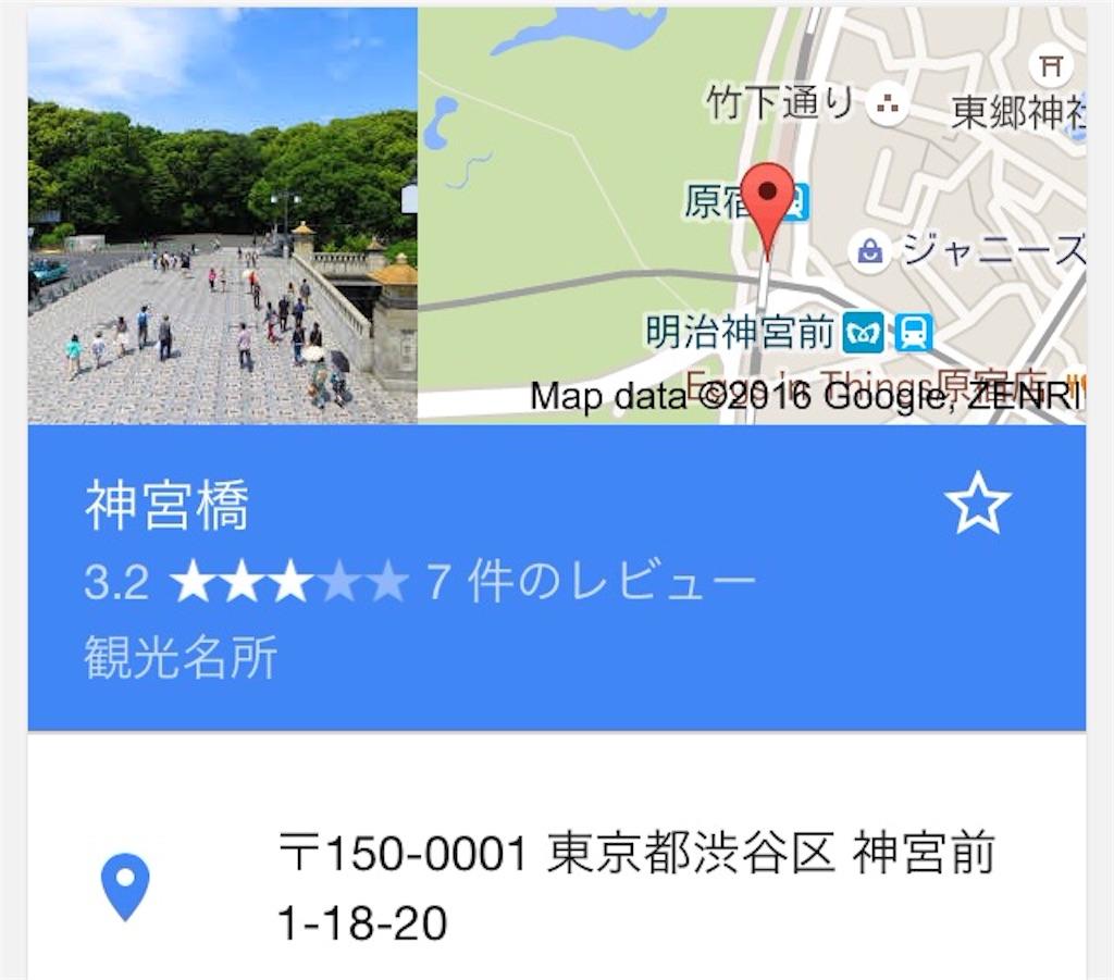 f:id:mashinomin555:20160415033028j:image