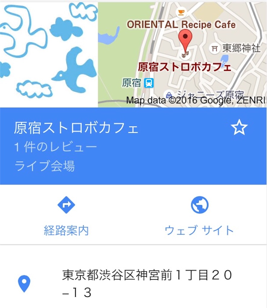 f:id:mashinomin555:20160504102846j:image