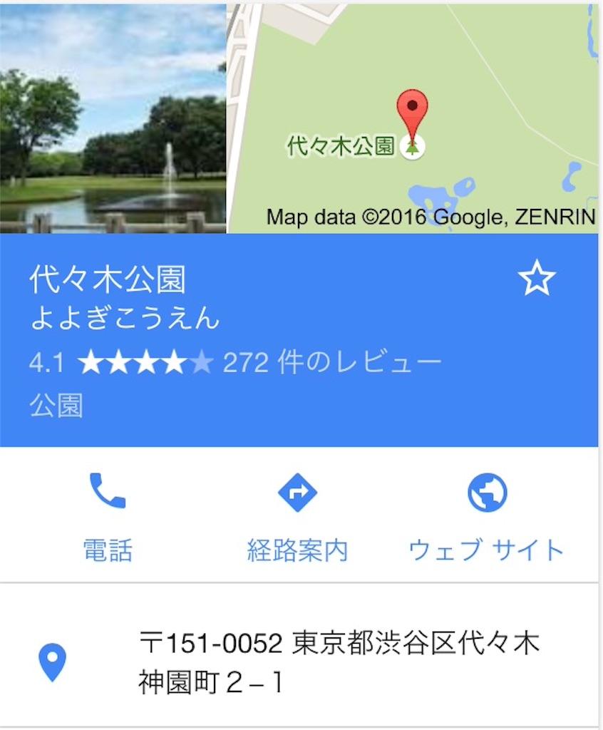 f:id:mashinomin555:20160504103711j:image