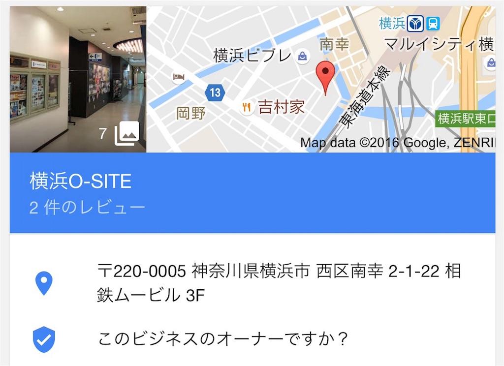f:id:mashinomin555:20160818124141j:image