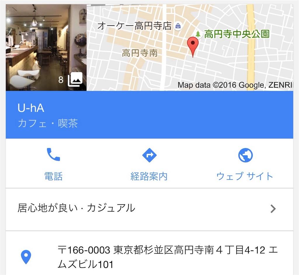 f:id:mashinomin555:20160818124737j:image