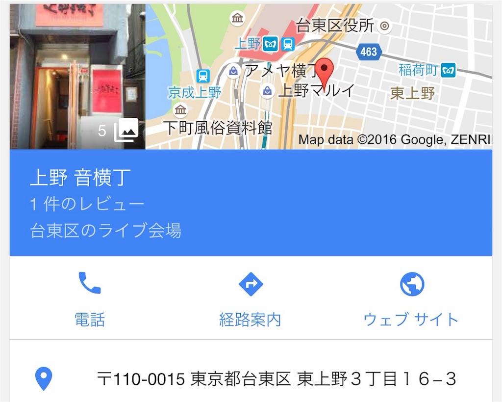 f:id:mashinomin555:20160818125524j:image
