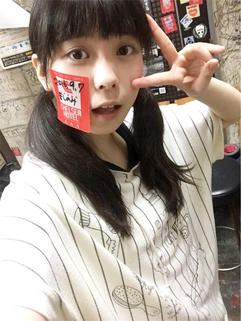 f:id:mashinomin555:20160910105023j:image