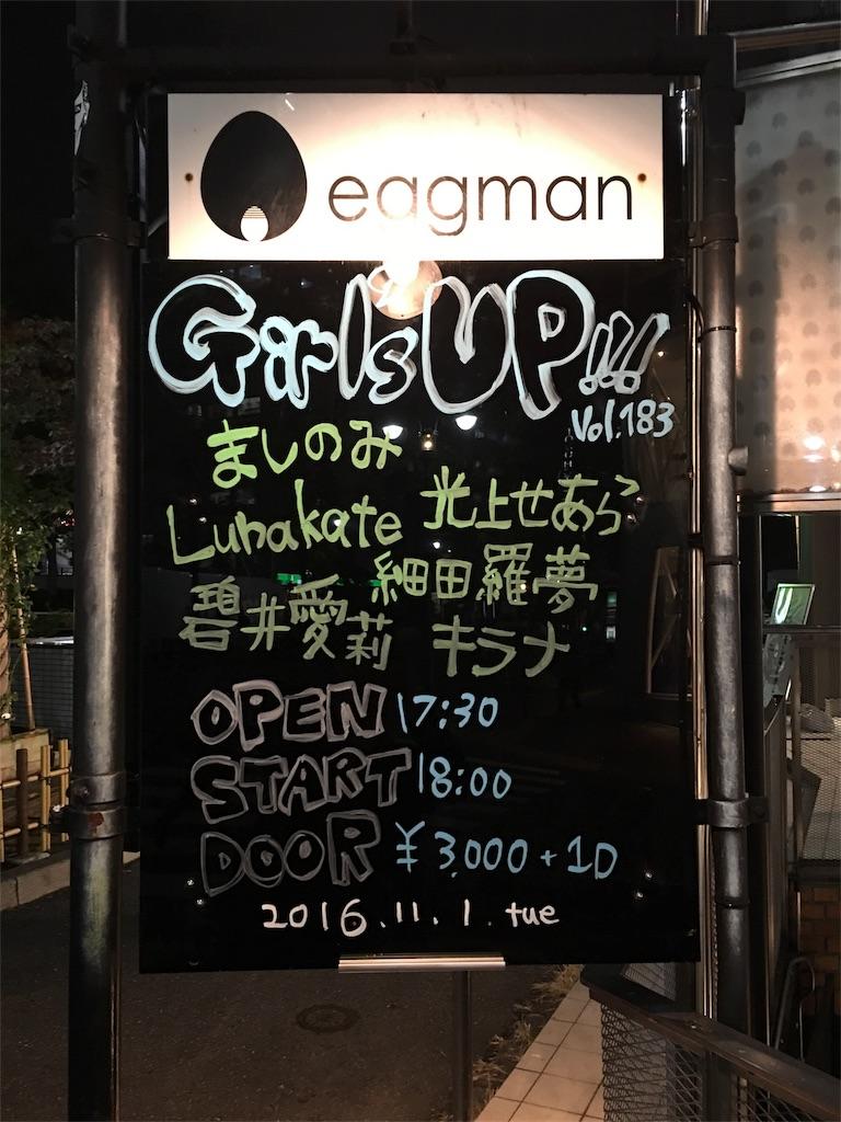 f:id:mashinomin555:20161105164127j:image