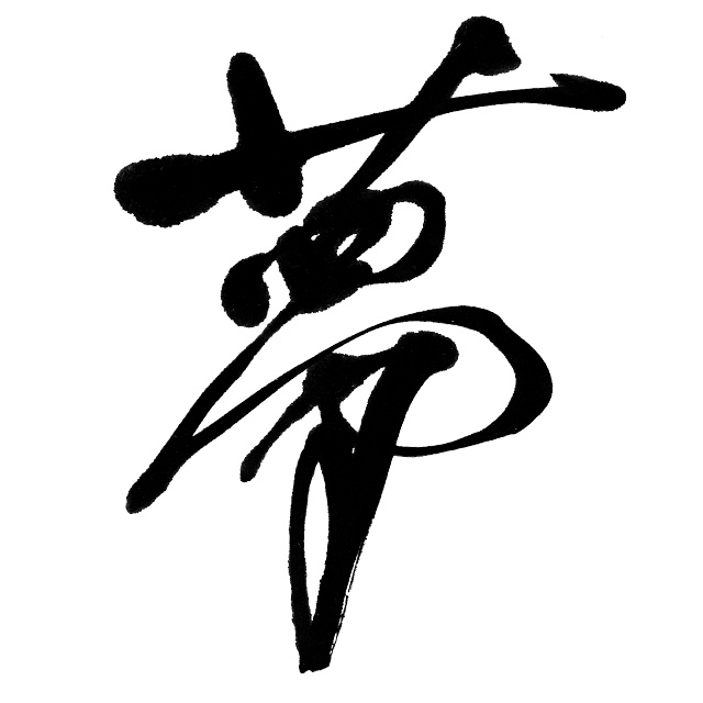 f:id:mashio0376:20161107204057j:plain